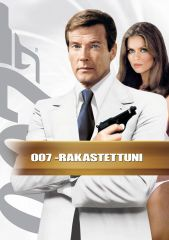007 - Rakastettuni