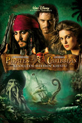 Pirates of the caribbean - Kuolleen miehen kirstu